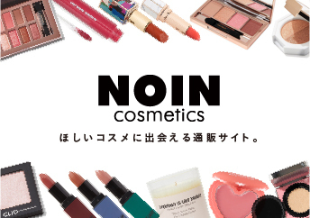 NOIN cosmetics